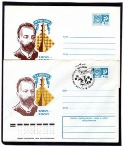Russia 1975 Chess 2 Covers one with Special Postmark 125 Years Mikhail Chigorin