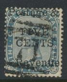 Ceylon  SG 155 Used Opt Surcharge