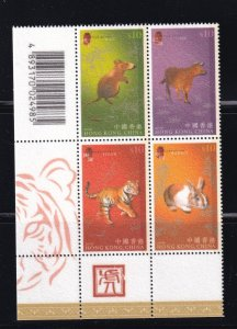 Hong Kong  2011, Flock Stamps on the Lunar New Year Animals MNH PB LL # 1432