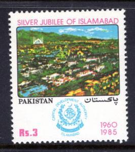 Pakistan 659 MNH VF