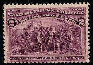 Scott #231 VF - 2c Brown Violet - Columbian Expo Issue - MNH - 1893