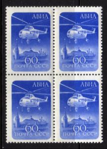 Russia 1960 C98 MNH Block of 4 Helicopter Airmail  ( 632-3 )