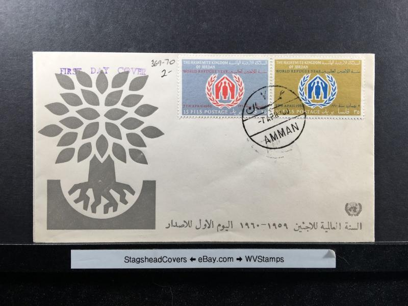 Jordan FDC 7 Apr 1960 World Refugee Year 1959-1960 Combo Cover Amman Unaddressed