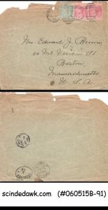 GIBRALTAR - 1898 ENVELOPE TO USA WITH QV STAMPS - OLD STAMPED ENVELOPE