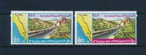 [51700] Saudi Arabia 1978 Opening highway TAIF ABHA GIZAN MNH