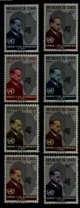Haiti 405-12 MNH Hammerskjold/Nobel prize SCV9.25
