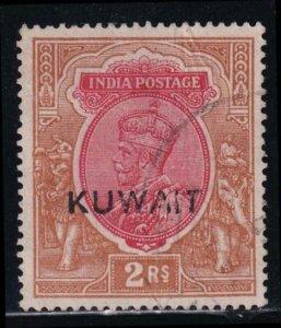 Kuwait 1923-1924 SC 13 Used