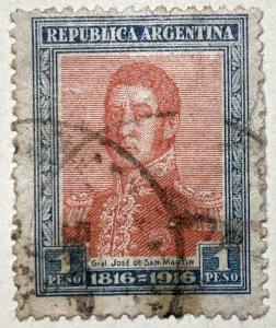 AlexStamps ARGENTINA #227 VF Used