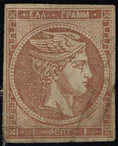 Greece #23 Hermes; Used (3Stars)