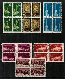 Bulgaria Scott 1044-9 Mint NH blocks (Catalog Value $37.40)