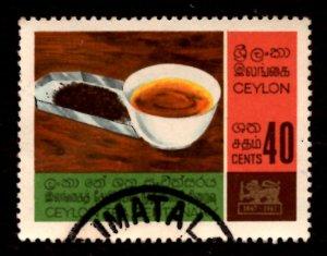 Ceylon/Sri Lanka 1967 Tea Centenary, Cup 40c Scott.406 Used (#2)