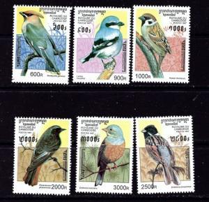 Cambodia 1598-1603 1997 NH Birds set