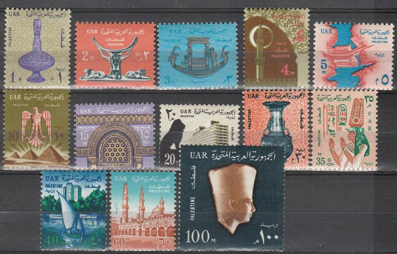 Egypt #N104-16 F-VF Unused CV $14.45 (A17509)