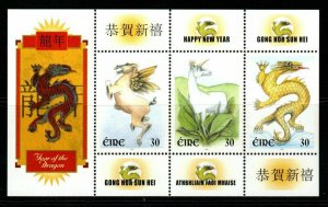 IRELAND SGMS1299 2000 CHINESE NEW YEAR YEAR OF THE DRAGON MNH