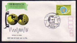 South Korea, Scott cat. 1025. First Telephone call. First day cover. ^