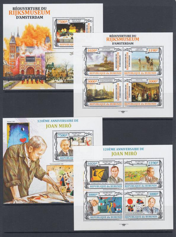 Burundi Sc 1341-1380 MNH. 2013 Russian & Chinese PHILEX, cplt set of 40 s/s, VF