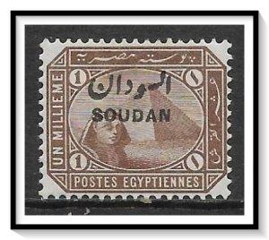 Sudan #1 Egptian Issue Overprinted MH