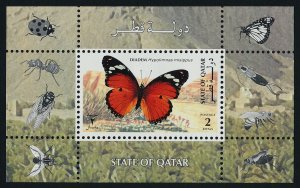 Qatar 905v MNH Insects, Butterfly