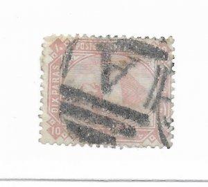Turkey #31 Soak Used - Stamp - CAT VALUE $6.25