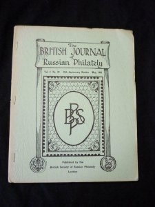 THE BRITISH JOURNAL OF RUSSIAN PHILATELY No 29 may 1961