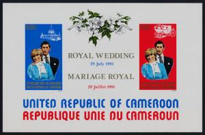 Cameroun 695a imperf MNH Charles & Diana,  Carriage, Architecture