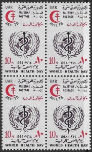 UAR EGYPT OCCUPATION OF PALESTINE GAZA 1964 WHO ANTI TB BLOCK OF 4 Sc N120 MNH