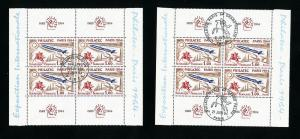 France Stamps # 1100 2 Blocks 4 w/ First Day Cancels Pexip issue