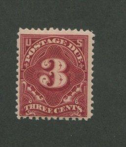 1895 United States Postage Due Stamp #J33 Mint Never Hinged F/VF Original Gum