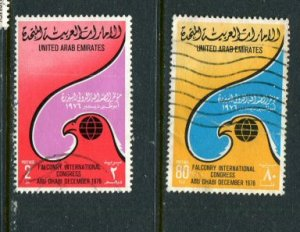 United Arab Emirates #84-5 Used