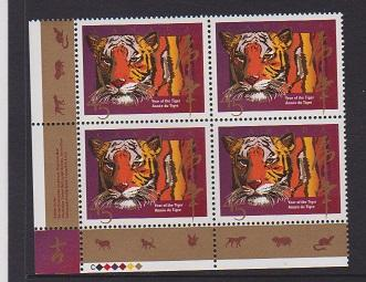 CANADA PLATE BLOCK MNH STAMPS #1708. LOT#PB506