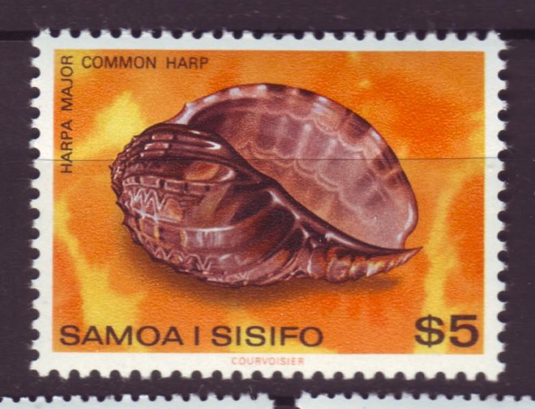 J19655 Jlstamps 1978-80 samoa hv of set mnh #494a seashell
