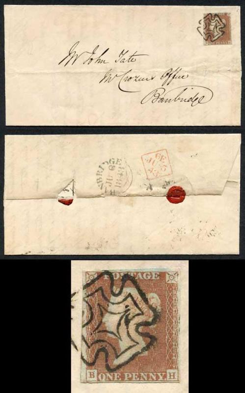 1841 Penny Red (BH) Plate 9 on Cover DUBLIN Maltese Cross Cat 1350 pounds