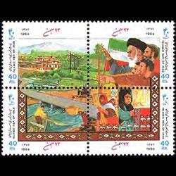 IRAN 1994 - Scott# 2613 Revolution Set of 4 NH