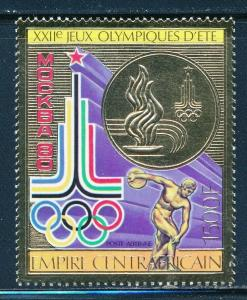 Central Africa - Moscow Olympic Games Gold Stamp Discus Throw MNH (1980)