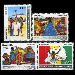 RWANDA 1990 - Scott# 1338-41 Economic Set of 4 LH