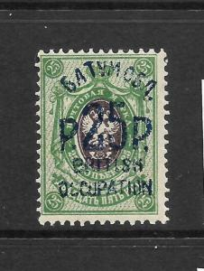 BATUM  1919-20  25r on 25k  VIOLET/GREEN    MLH    SG 32a