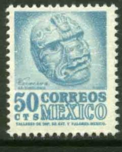 MEXICO 881, 50c 1950 Def 6th Issue Fosforescent uncoated. MINT, NH. F-VF.