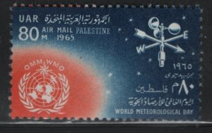 EGYPT, PALESTINE, NC37, HINGED, 1965, World meteorological day
