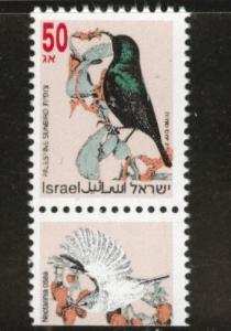 ISRAEL Scott 1137 50a Bird stamp with tab MNH**