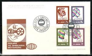 Albania, Scott cat. 2205 A-D. Composer Liszt & Others issue. First day cover.
