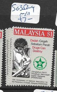 MALAYSIA   (PP2605B)  SG 352-4    MNH