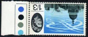 1965 Sg 678pWi 1s3d Battle of Britain (Phosphor) Inverted Watermark UMM