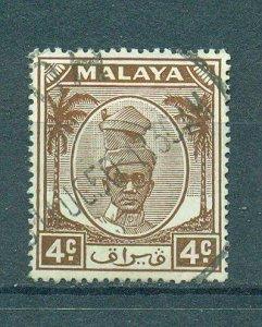 Malaya - Perak sc# 108 (2) used cat value $.50
