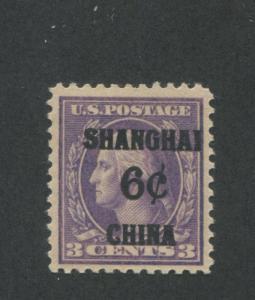1919 United States Shanghai China Postage Stamp #K3 Mint Hinged VF Original Gum