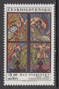 Czechoslovakia 1906 Art MNH VF