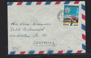 QATAR  (P2608B)  60 DH EXPO 70, MOUNT FUJI A/M  TO GERMANY