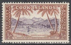 Cook Is #131  MNH VF  (V3326)