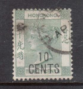 Hong Kong #69 Used