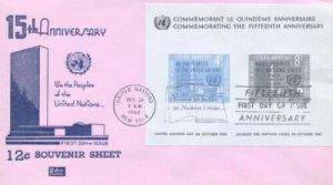 UN #85 15th ANNIV SOUVENIR SHEET - Kolor Kover