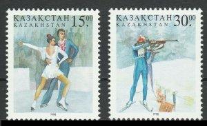 1998 Kazakhstan 203-04 1998 Olympic Games in Nagano